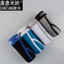 Cantangmin боксера ствол боксеры underwear дышащая удобные человек трусики шорты бренд