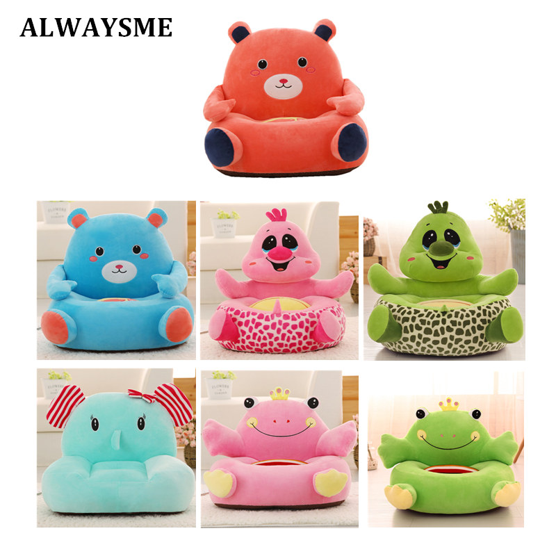 Alwaysme Baby Kids Children Seats Sofa Children Bean Bag Kids Children Toys Without Pp Cotton Filling Material Only Sofa Cover