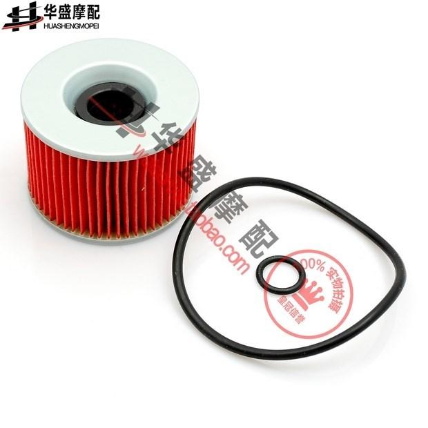 Starpad frete grátis para kawasaki zr400 zr750 zrx1100 zrx1200 filtro da máquina do filtro de óleo