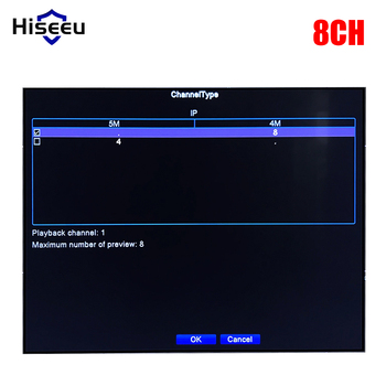 Hiseeu H.265 CCTV NVR Gravador de Vigilância por Vídeo de Segurança 16CH 5MP 2MP 8MP 4MP 5MP Saída de Movimento Detectar ONVIF XMeye 1