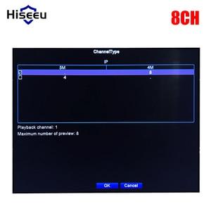Image 2 - Hiseeu H.265 cctv nvrセキュリティビデオ監視レコーダー 16CH 5MP 2MP 8CH 4MP 5MP出力モーション検出onvif xmeye