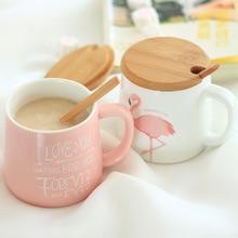 Flamingo Ceramic Cup with Lid Spoon Powder White Coffee Milk Korean Cartoon Mug b
