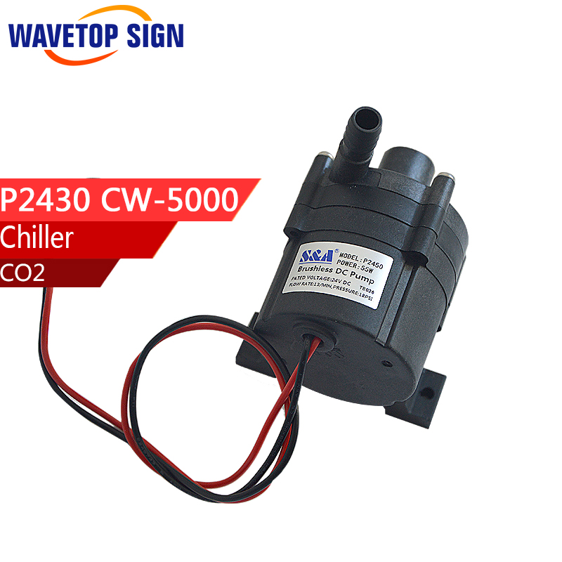 Brushless DC Pump P2450 24V voltage 50W watt 13/min 18PSI for S&A industrial Water Chiller CW5202AH chiller cw 3000 cw 5200 water pump voltage 24v dc power 30w flow rate 8 5l min head 8 meter