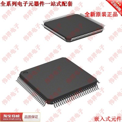 Цена DS80C411-FNY