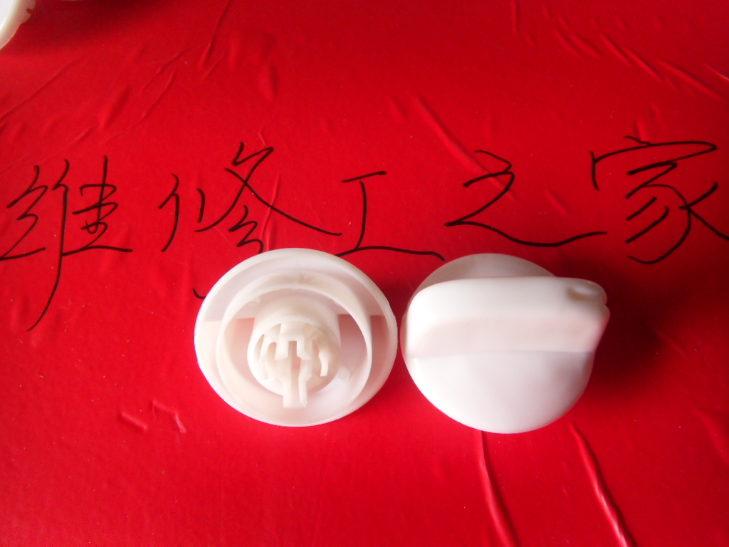 universal washing machine timer knob 4.7cm 0.6cm  washing machine timer 5 line timer slitless double wash timer interaural
