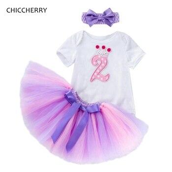 ファッション 2 年女の子誕生日チュチュセットボディスーツレーススカートの服幼児誕生日服幼児服