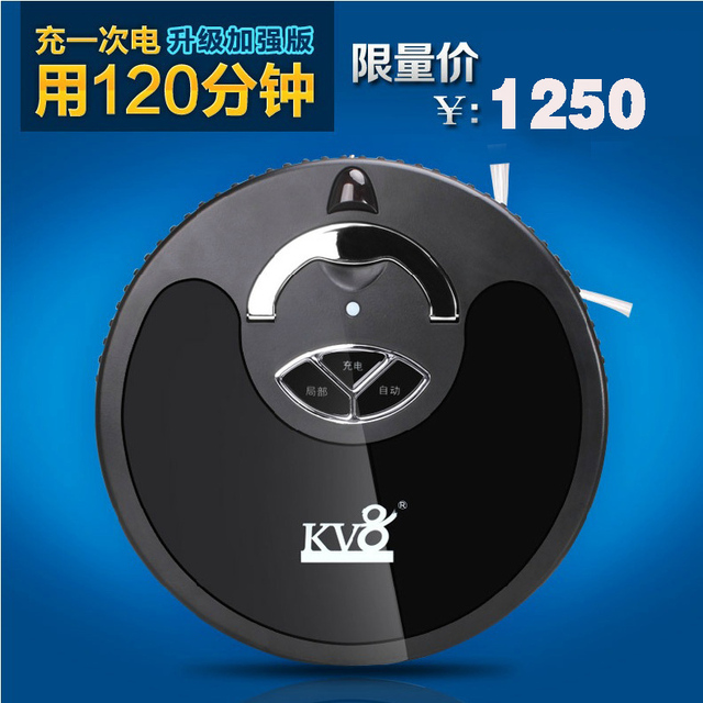 Kv8 510b fully-automatic sweeper robot vacuum cleaner intelligent household clean