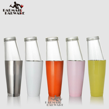 450/850ml Shaker Boston Shaker Glass Cup Stainless Steel Colored Hall Cup Shake Glass American Shaker maywufa 850ml 500ml