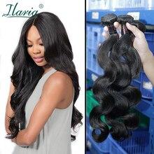 Объемная волна бразильские пучки волос человеческие волосы пучки 3 шт./партия натуральный цвет Remy человеческие волосы для наращивания