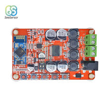 Wireless Bluetooth 4.0 Amplifier Board Audio Receiver TDA7492P 50W+50W Digital Amplifier Module 2018 tda7492 bluetooth amplifier fiber optic coaxial usb dac decoding amplifier 50w 50w hifi amplifier