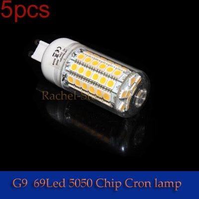 5PCS 220-240V Cool White/Warm White 69pcs LEDs Corn Light  G9  10W SMD5050  69LEDS 990LM --------------Limited Time Offer