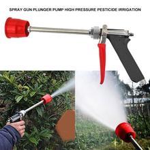 Buse datomisation agricole arbre fruitier Type dalimentation en Air pistolet de pulvérisation à longue portée pompe à piston Irrigation à haute pression de pesticides