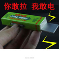 1PC Antistress Anti Stress Toys Funny Prank Novelty Squeeze Interesting Brinquedos Electric Shock Chewing Gum