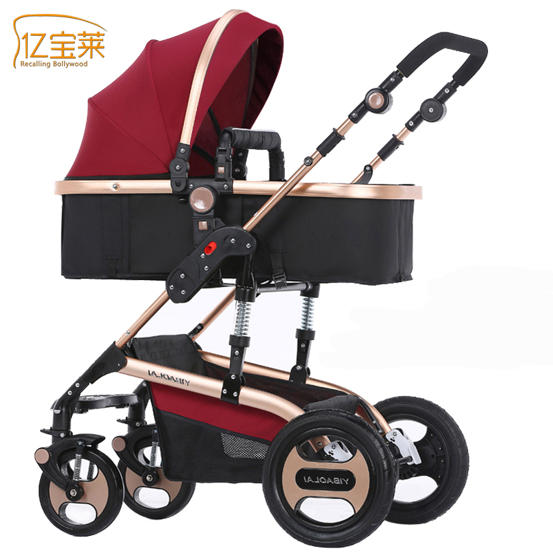 2016 Luxury baby stroller , six colour four wheels single seat foldable stroller,Russia and Asia countries free ship