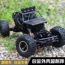 RC Car 1:16 4DW 2.4GHz Metal Rock Crawlers Rally Climbing Car Double Motors Bigfoot Car Remote Control Model Toys for Boys.