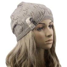 2018 invierno boina sombrero para las mujeres caliente gorra chicas Slouchy  sombrero gorras lindo hueco sombreros 7335aee08b28
