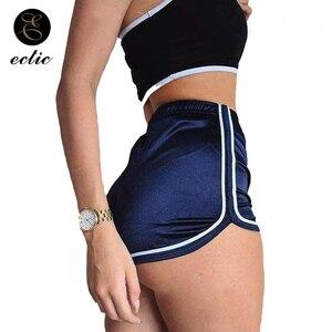 Image 1 - Pole Dance Fitness Falda Pantalon Corto High Waist Satin Smooth Holographic Shorts Hotpants Shiny Women Biker Shorts Edgy Twerk
