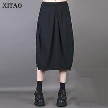 elastische Röcke Frauen Mid-Kalb