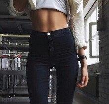 2017 brand hip-lifting Women jeans summer style stretch high waist sexy women jean thin skinny pencil demin pants