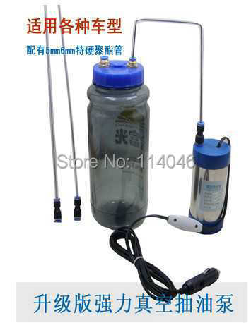 Auto Hydraulic Vacuum Electric Oil Extractor Pump 12v Engine Sel Transfer