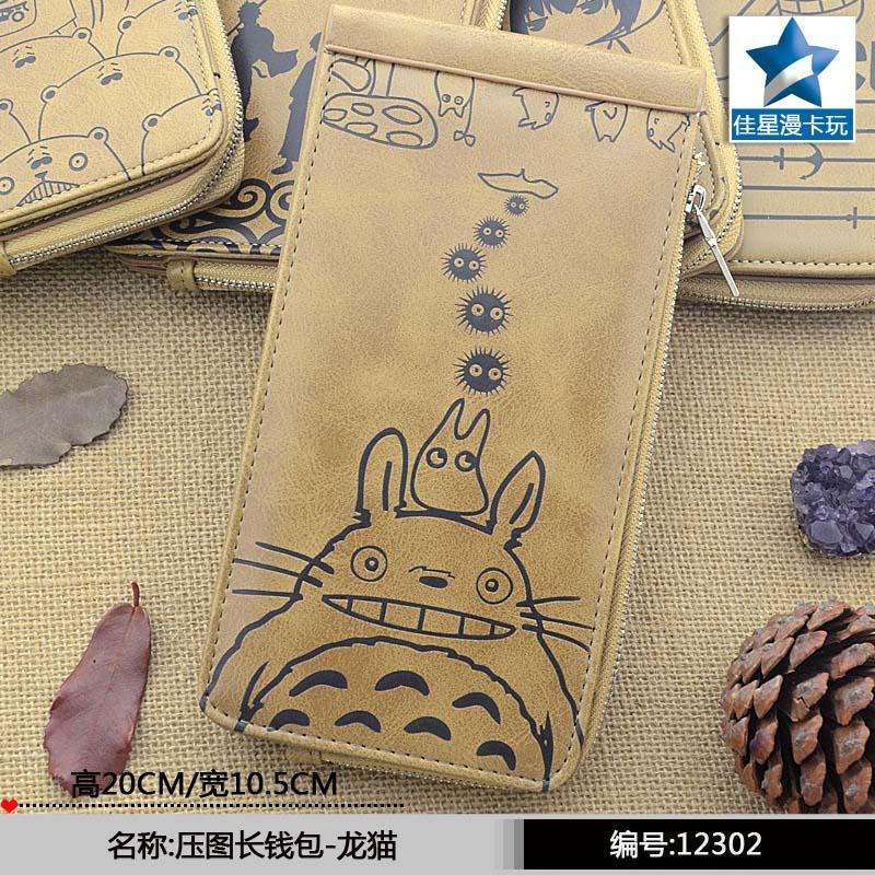 Ceative New Arrival: Anime My Neighbor Totoro Khaki PU Long Wallet/Purse my neighbor totoro pu purse tonari no totoro penny wallet with button type a