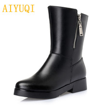 все цены на AIYUQI Female snow boots winter 2019 new genuine leather warm wool boots women, thick casual female Martin boots,women shoes онлайн