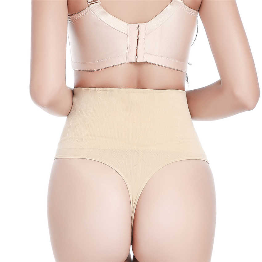 109655f39c Detail Feedback Questions about MYLEY High Waist Women s Control Panties  Tummy Slimming Waist Cincher Body Shaper Thong G string Butt Lifter Seamless  ...