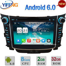 7″ 4G WIFI Octa Core 2GB RAM 32GB ROM Android 6.0 DAB+ RDS Car DVD Multimedia Player Stereo Radio GPS For Hyundai I30 2011-2016