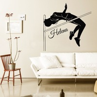 Name Wall Decal Girl Custom Name Vinyl Stickers High Jumper Sport Decor