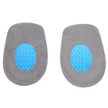 ABDB стоп боль в пятке-гель Подошвенный Фасцит подушечки для туфель для мужчин