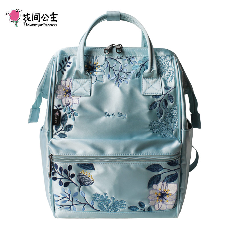 Flower Princess Women Backpack School Bags for Teenage Girls Embroidery Nylon Backpack Female Skybags Bagpack for