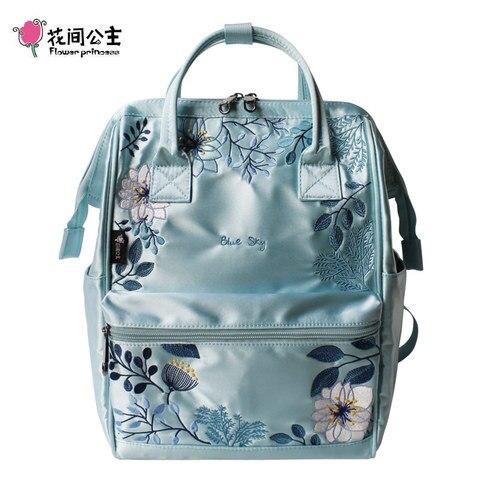 Bolsas para Adolescentes Feminina para as para as Mulheres Flor Princesa Mulheres Backpack School Meninas Bordado Nylon Bolsas Celestes Bagpack Mochila Mulheres 2019