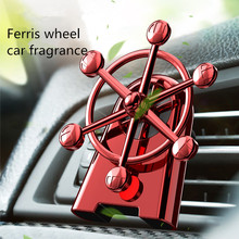 Car Accessories Ferris Wheel High-Grade Perfume Birthday Gift Tide Creative Personality Styling