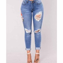 MUQGEW Full Length High Waist Floral Decoration Womens Skinny Slim Trousers Corner Embroidered Small Feet Elastic Jeans