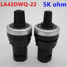 LA42DWQ-22 5K Ohm 22mm Diameter Variable Speed Drive Potentiometer vsd pot Converter Governor Inverter Resistance Switch 5K(China)