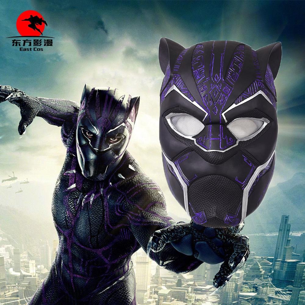 2018 Black Panther Helmet Avengers Infinity War Power Black panther Blue Black Panther Superhero Helmet PVC (2)