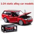 1:24 modelos de automóviles de aleación estática, modelo de simulación de alta Gama Rover, metal funde, rompecabezas de juguete, envío gratis