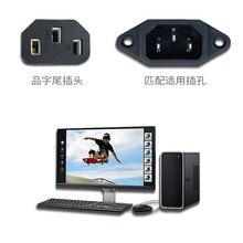 20180702 xiangli горячая Распродажа 40717-40718 ide-кабели красный терминал красный провод 3 цвета 42-45