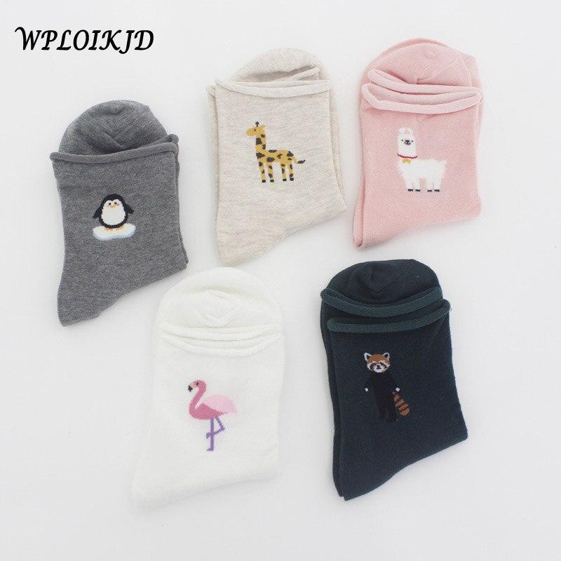 [WPLOIKJD]Harajuku Cute Penguin Flamingos Funny Socks Korean Cute Sheep Divertidos Socks Women Edge Animals Calcetines Mujer