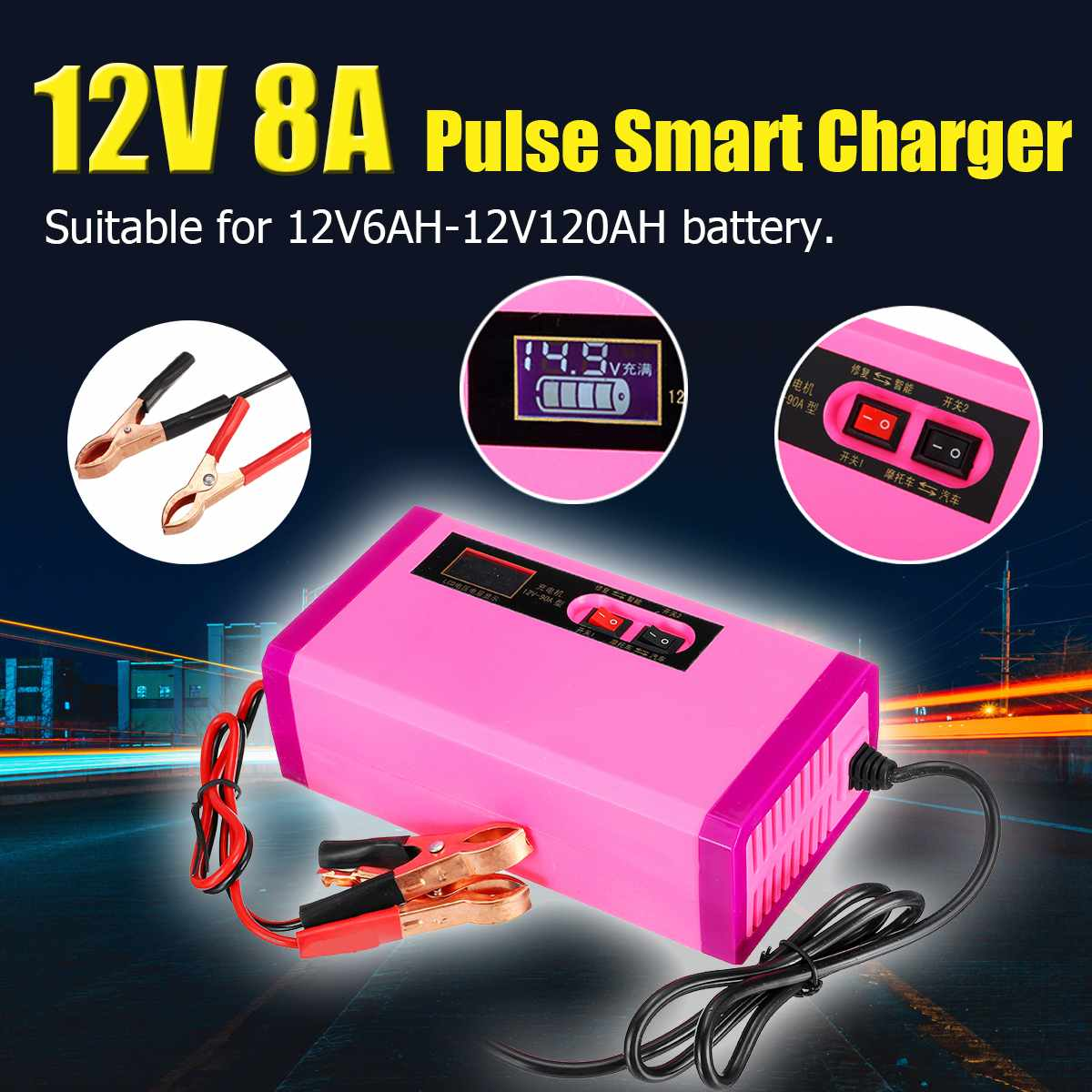 New 12V 8A 6-120Ah Auto Car Intelligent Battery Charger Jump Starter Power Bank 100-240V For Tool Lithium Battery Car Motorcycle