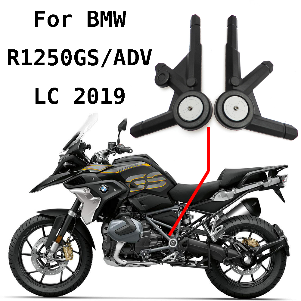 All New For BMW GS R 1250 R1250GS R1250 LC Adv Exclusive 2019 Motorcycle Side Frame Panel Guard Protector Left & Right Cover