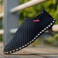 Fashion Canvas Men Shoes Denim Lace-Up Men Casual Shoes New 2018 Plimsolls Breathable Male Footwear Spring Autumn Zapatos Hombre
