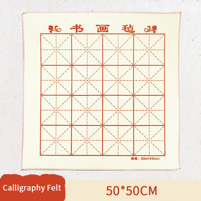 50*50cm Calligraphy Felt Pad 50*70mm Chinese Writing Brush Felt Mat Freehand Painting Beige Meter Grid For Student Calligrapher