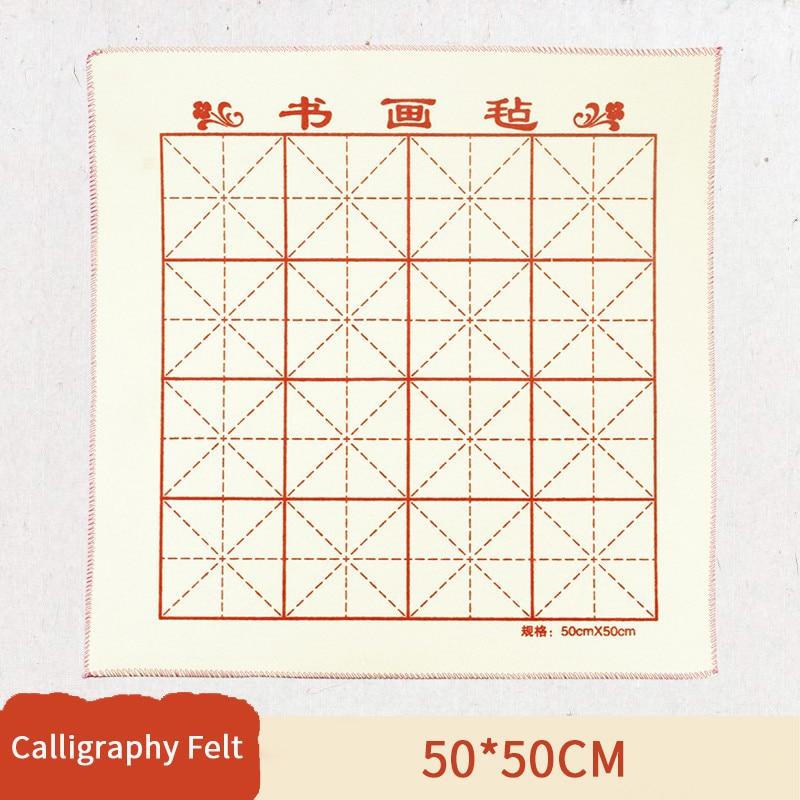 50*50cm Calligraphy Felt Pad 50*70mm Chinese Writing Brush Felt Mat Freehand Painting Beige Meter Grid For Student Calligrapher