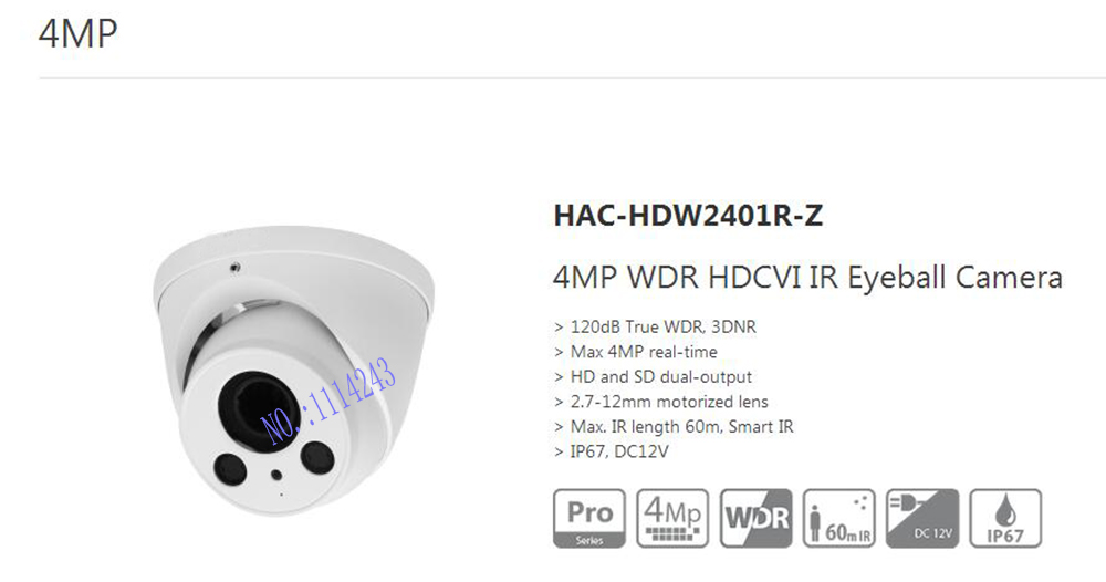 Free Shipping DAHUA Security Camera CCTV 4MP WDR HDCVI IR Eyeball Camera IP67 Without Logo HAC-HDW2401R-Z free shipping dahua cctv camera 4k 8mp wdr ir mini bullet network camera ip67 with poe without logo ipc hfw4831e se