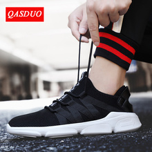 Men Casual Shoes Breathable Casual Shoes Men Footwear Loafers Zapatos Hombre Casual Shoes Men Trainers chaussure homme