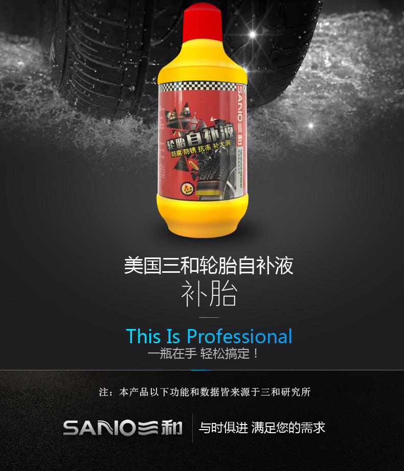 1 Bottles 350ML MTB Car Tyre Covers Tyre Sealants Sealants Bicycles Motorcycles Electric Cars Tire Repair Adhesives