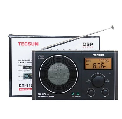 Tecsun CR-1100 DSP AM/FM Stereo Radio fm 1100