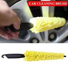 Автомобильные Колесные диски, инструмент для чистки автомобиля, автомобильная мойка, щетка для мойки авто, пластиковая ручка, щетка для мытья шин