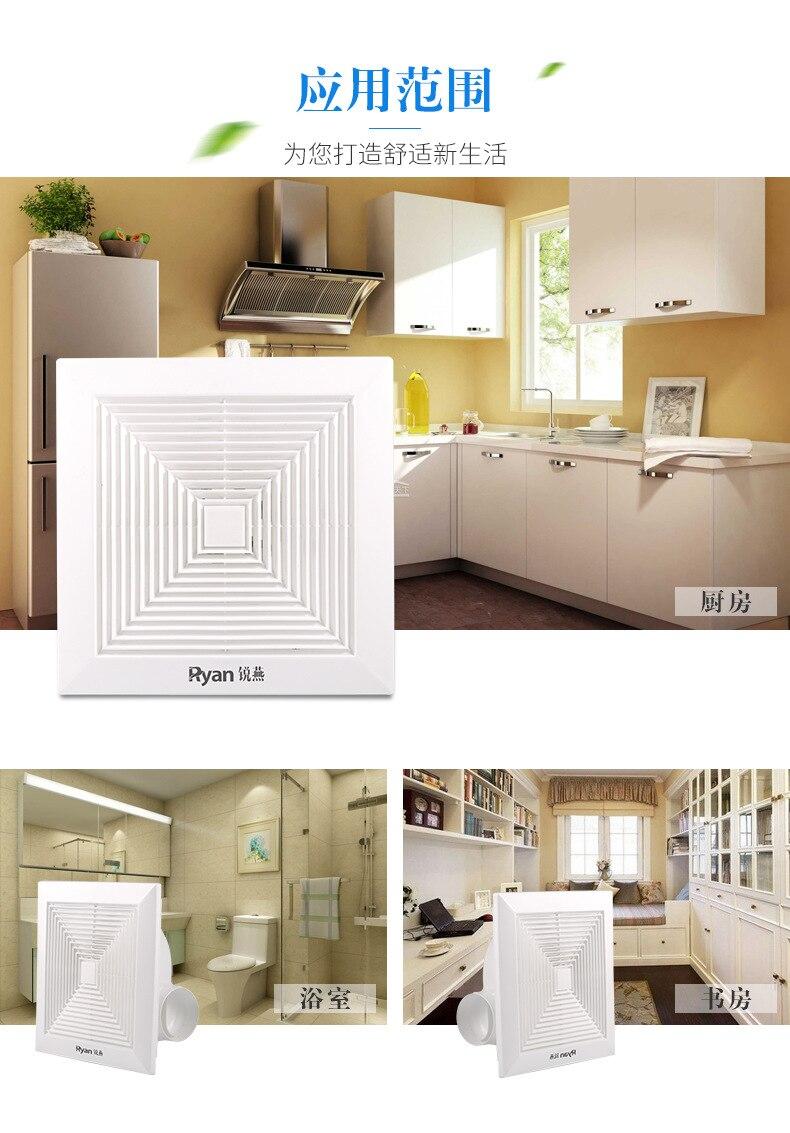 8 10 12 inch exhaust fan for wall window bathroom abs ventilation fan kitchen ceiling extractor vent fan toilets duct blower